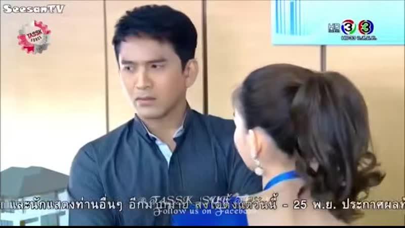 TH E12 Tang Parn Kammathep 2015