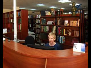Белгородская научная библиотека перешла в новый формат работы