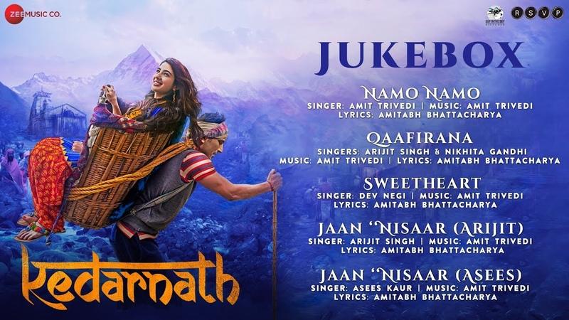 Kedarnath Full Movie Audio Jukebox Sushant Rajput Sara Ali Khan Amit Trivedi Amitabh B