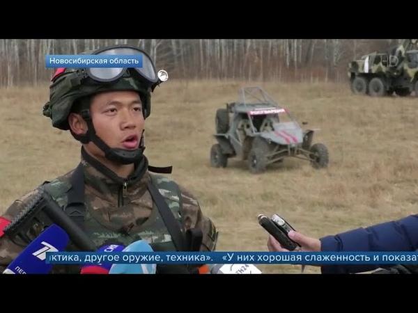 Совместные российско китайские учения проходят вНовосибирской области
