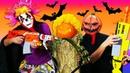 Видео прикол для Нерферов - Лучший костюм на Хэллоуин! – Новые игры с бластерами Нерф.