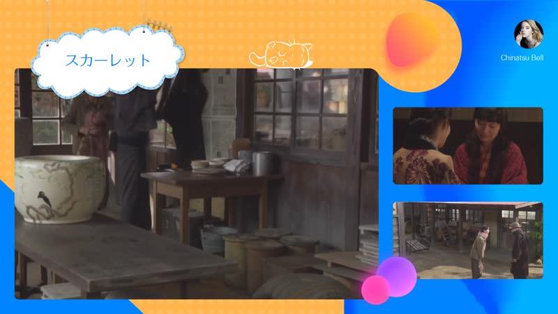 連続テレビ小説 スカーレット(38)「弟子にしてください!」