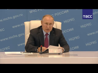 Путин проводит совещание по паводковой ситуации на Дальнем Востоке