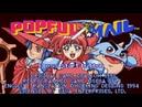 Magical Popful Mail Fantasy Adventure ➤ Прохождение Без Комментариев ➤ SEGA CD ➤ Часть 2 6