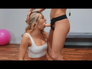 Serene Siren, Tiffany Watson - Exercising Her Ass Off |  Lesbian Sex Anal Toys Strapon Squirt Porn Порно Лесбиянки