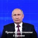 Артём Букреев