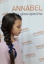 Анна Матвеева - Санкт-Петербург,  Россия