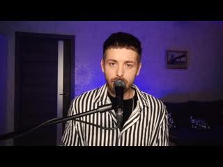 "Ян Маерс ""Taking Me Higher"" (кавер версия песни Platon feat. Joolay)"