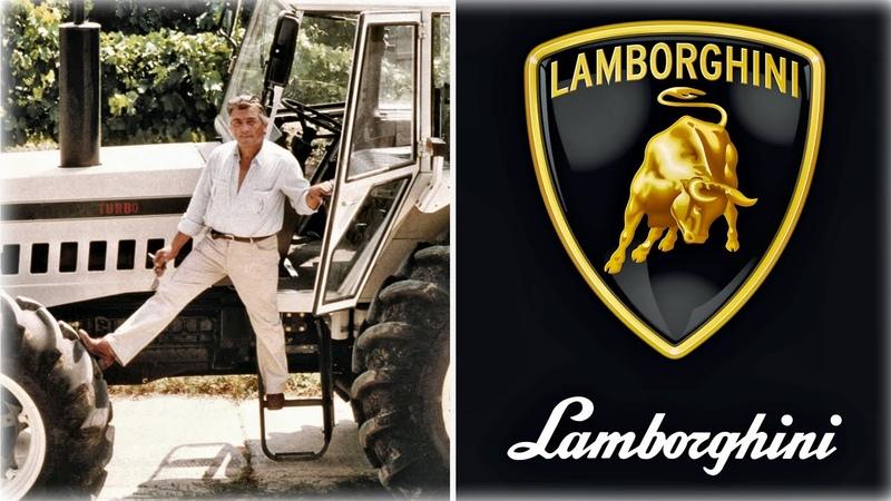 Его унизили и обозвали деревенщиной Он отомстил и придумал бренд Lamborghini История Ламборгини