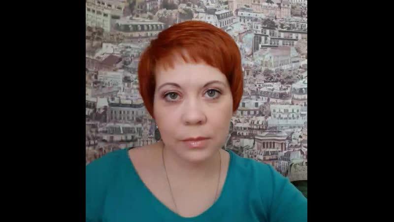 Наталья Стикина Петелька
