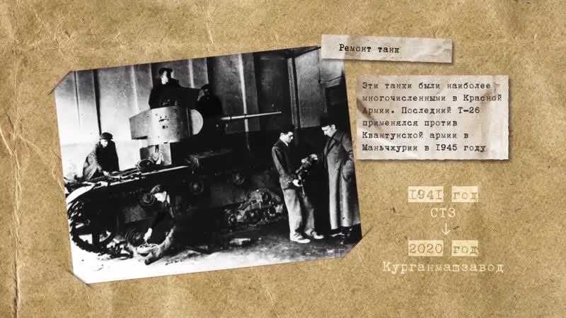 К 75 летию Победы Ростех запустил проект с ожившими фотографиями времен войны