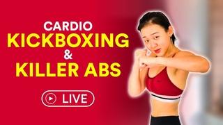 Кардио тренировка кикбоксинг и убийственный пресс. [LIVE] Cardio Kickboxing & Killer Abs | Joanna Soh