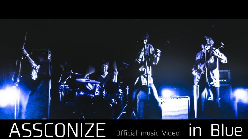 ASSCONIZE in BLUE Official Music Video