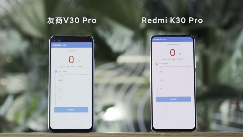 Redmi K30 Pro vs Honor V30 Pro Antutu Benchmark Running
