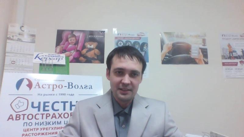 Как гарантированно сэкономить в Новочебоксарске Чебоксарах на страховании Ипотеки и ОСАГО