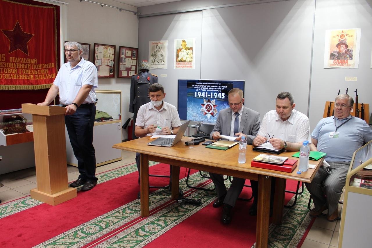 МЕЖДУНАРОДНАЯ КОНФЕРЕНЦИЯ К 75-ЛЕТИЮ ВЕЛИКОЙ ПОБЕДЫ