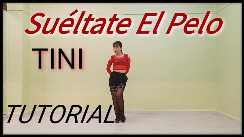 [Tutorial] TINI - Suéltate El Pelo by Yujin from Korea