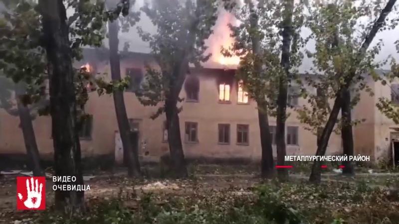 Горящие бараки В Металлургическом районе Челябинска вспыхнул заброшенный жилой дом