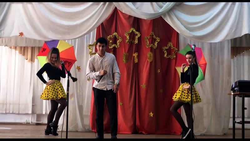Танец под песню Королева красоты Конкурс Зажги свою звезду