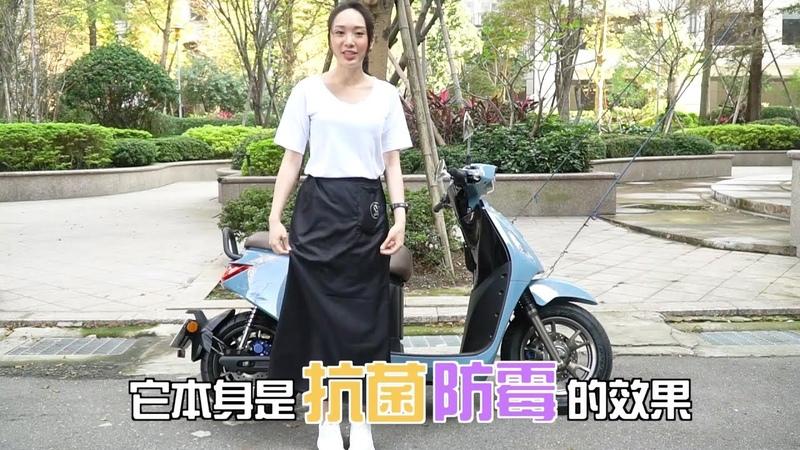 Gozilla機車防曬裙 防潑水 抗菌防黴布料 男女都可穿 Gogoro Yamaha PGO SYM Kymco 腳不怕被曬黑 易 2
