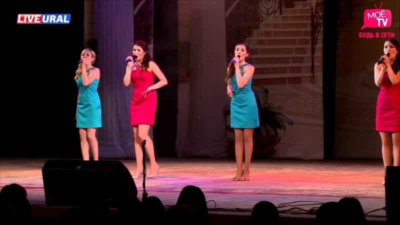 Вокальная студия Юнис @Гала концерт студвесны 2012