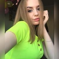 Анастасия Бабаева