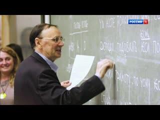 Андрей Зализняк. Лингвистический детектив. Д/ф 2019