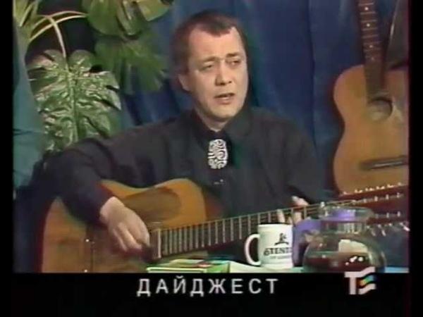 Жуков Калашников Глухарёв Гнездо глухаря ТелеЭкспо
