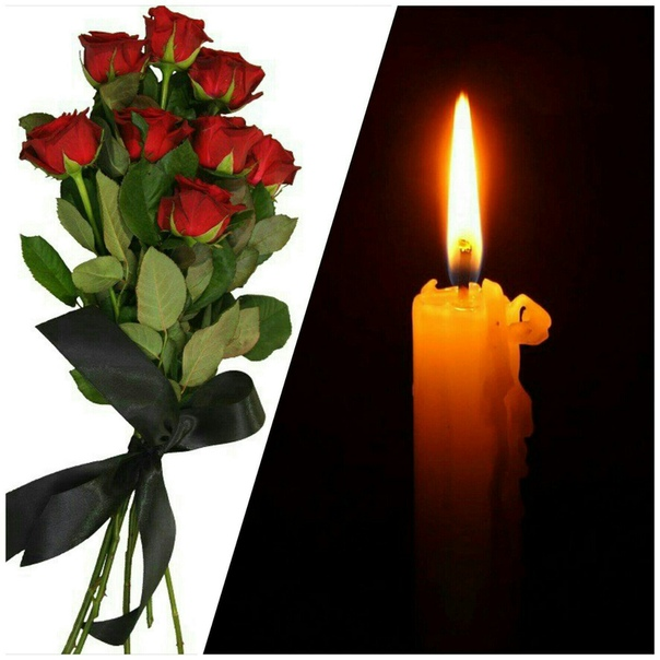 ввел картинки с траурными свечами сравнению