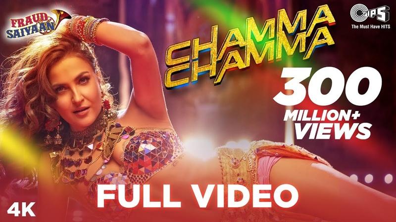 Chamma Chamma Full Video - Fraud Saiyaan   Elli AvrRam, Arshad   Neha Kakkar, Tanishk, Ikka,Romy