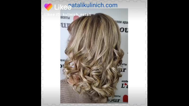 Noviale haircolor noviale haircut noviale hairstyle