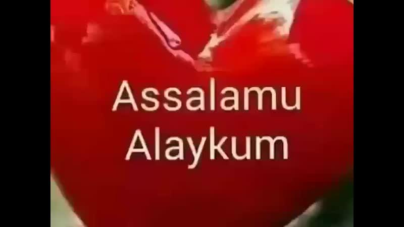 Ассалаумағалейкүм