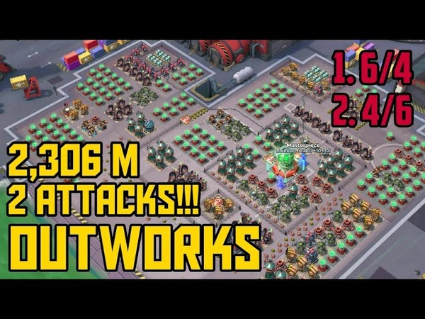 ВУ в 2️⃣ атаки - made by Kaktus