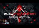 Assassin's Creed Odyssey Первое прохождение
