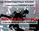Сергей Сушинский фотография #13