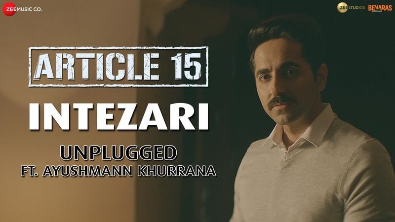 Intezari Unplugged ft. Ayushmann Khurrana - Article 15 | Isha Talwar | Anurag Saikia | Shakeel Azmi