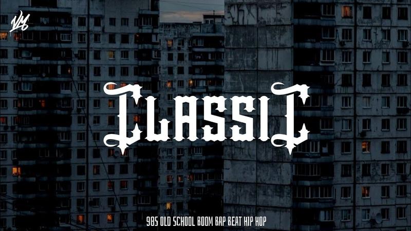 Classic 90s OLD SCHOOL BOOM BAP BEAT HIP HOP INSTRUMENTAL