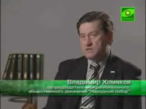 В Хомяков И Медведева ювенальная юстиция