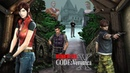 Resident Evil Code Veronica X HD прохождение с одним ножом на русском часть 2