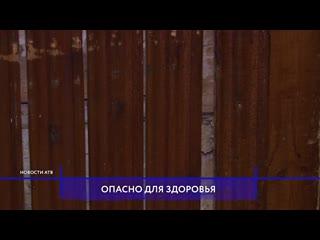 Не больница, а сарай. Жители Улан-Удэ боятся ходить в больницу