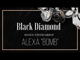 Black Diamond - AleXa (알렉사) – Bomb (Dance Party Show)