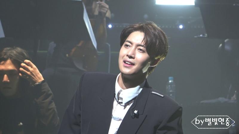 [191025~26]김현중 Kim Hyun Joong 2019 World Tour BIO-RHYTHM The Symphony in Osaka @ ending comment