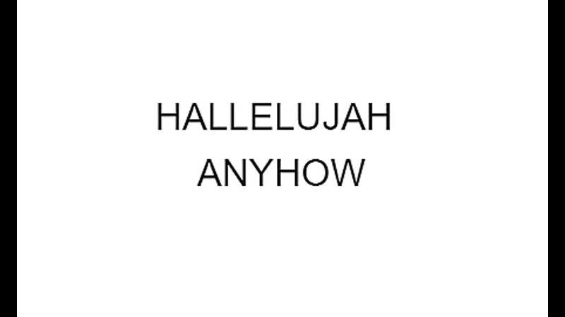 Аллилуйя в любом случае Hallelujah anyhow