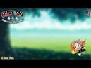 | Смешные моменты 1 | Fairy Tail/Хвост фей |