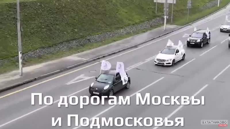 12 разгневанных машин