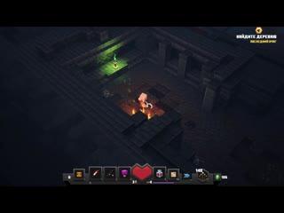 ПЕРВАЯ ВСТРЕЧА С БОССОМ! Minecraft Dungeons #2