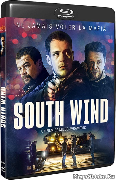 Южный ветер / South Wind / Juzni vetar (2018/BDRip/HDRip)