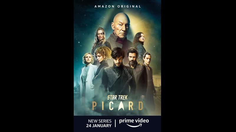Звёздный путь Пикар 5 СЕРИЯ 1 сезона