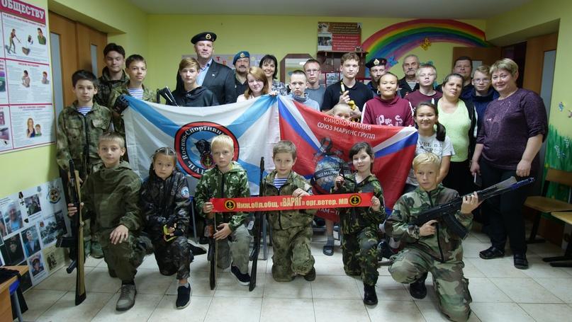 Ветераны морской пехоты подружились с ребятами Богоявленского детского дома