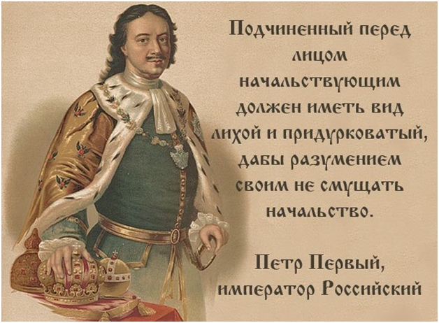 Вот такие у нас «великие» анператоры были…